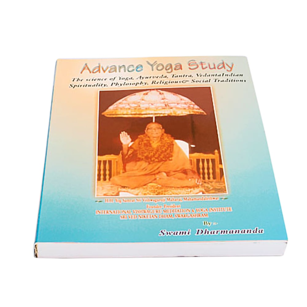 Advanced Yoga Study-Soft Copy