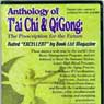 "Anthology of  T"" Ai Chi and Qigong"
