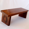 Meditation Bench - Rosewood