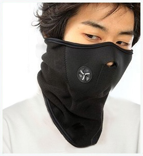 Weather Protection Mask